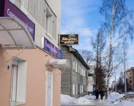 Илма | Петрозаводск | Парковка