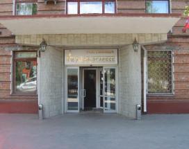 Борисоглебск | г. Борисоглебск | Wi-Fi