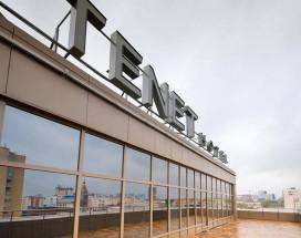 Тенет | Tenet | Екатеринбург | Парковка