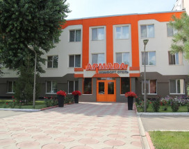 АРМАДА КОМФОРТ Отель | г. Оренбург | Север, Шарлыкское шоссе