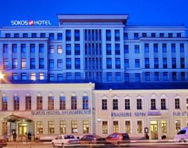 СОЛО СОКОС ОТЕЛЬ ВАСИЛЬЕВСКИЙ - Solo Sokos Hotel Vasilievsky
