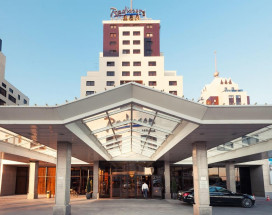 Radisson Hotel Astana - Рэдиссон Астана