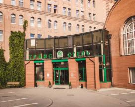 ТРАНС ОТЕЛЬ - Transhotel | г. Екатеринбург | м. Площадь 1905 года