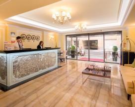 Paris Hotel Yerevan - Париж Ереван - В Центре