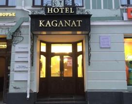 Kaganat - Каганат - В Центре