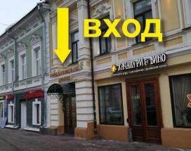 Бутик отель Рождественский Дворик