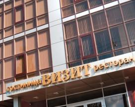 ВИЗИТ НА ТУРГЕНЕВА | г. Краснодар, в центре |