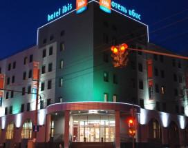 Ибис Казань Центр