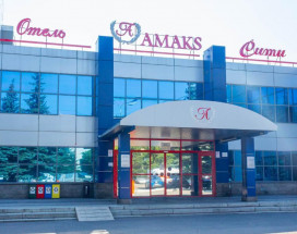 АМАКС Сити Отель - AMAKS City-Hotel