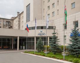 ГРАНД АВЕНЮ | Екатеринбург | Центр