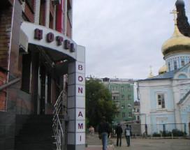 БОН АМИ бутик отель