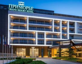 Приморье Grand Resort Hotel