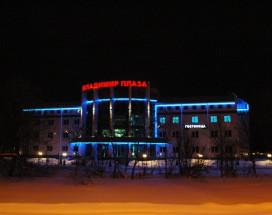 ВЛАДИМИР-ПЛАЗА