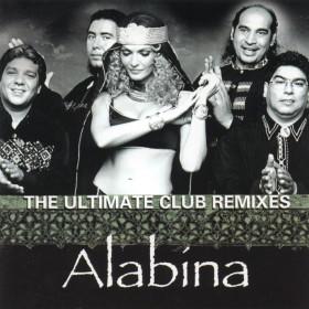 Алабина