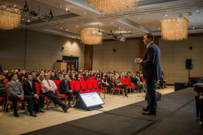 Конференция - презентация для VIP клиентов крупной компании