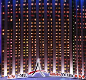 Измайлово Альфа - отель гостиница в Москве