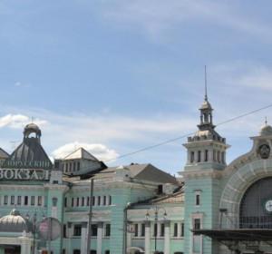 СУЛТАН 5  (м.Белорусская, Белорусский вокзал)