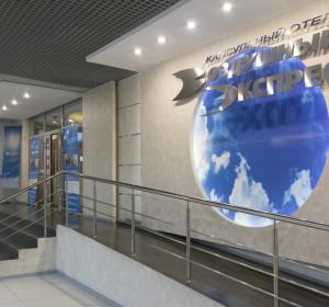 Капсульный отель Воздушный Экспресс (в аэропорту Шереметьево)