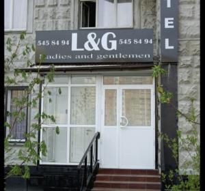 L&G (м.Люблино, Братиславская)