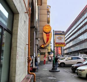 СОНЯ КРАСНЫЕ ВОРОТА | м.Комсомольская | Казанский вокзал