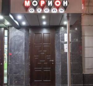 МОРИОН (м.Красносельская, Казанский вокзал)