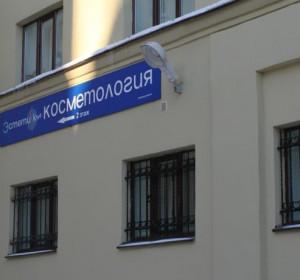 РИНАЛЬДИ НА ВАСИЛЬЕВСКОМ | м. Василеостровская |