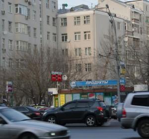 Русские Апартаменты на Зубовском - РУСАПАРТ | м. Парк культуры