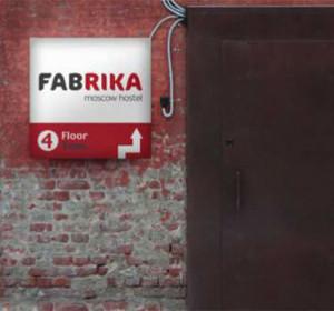 FABRIKA - ФАБРИКА | м. Кропоткинская | Гей-френдли Отель