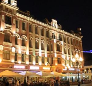 ЛЭНДМАРК - LANDMARK CITY HOTEL | м. Смоленская | Посольство Греции