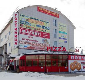 МАСТЕР ОТЕЛЬ ДОМОДЕДОВО (Белые Столбы, Домодедово, трасса М-4 Дон)