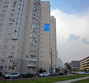ОТЕЛЬ НА ОКСКОЙ | м. Кузьминки | Волгоградский проспект