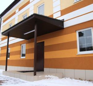 HOME HOTEL - ХОУМ ХОТЕЛ