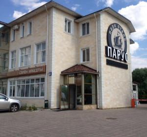 Парус (м. Тропарево, Киевское шоссе, Дудкино)