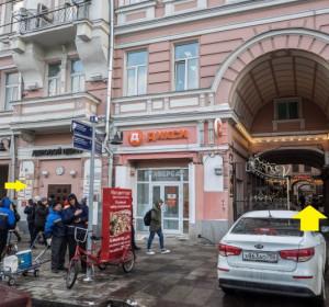 ХОСТЕЛЫ РУС - СТРАСТНОЙ БУЛЬВАР (м. Чеховская, Пушкинская)