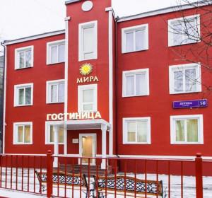 Мира Отель (Бесплатная парковка)