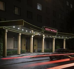 АРБАТ | м. Смоленская | Детская больница им. Филатова