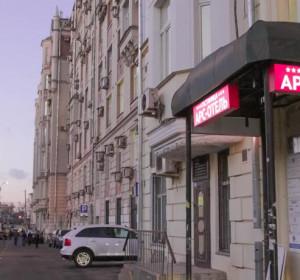 Арс Отель на Красных Воротах (Казанский вокзал)