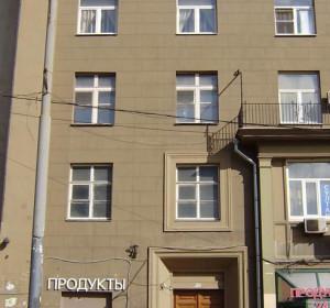 GREEN HOSTEL - БЕЛОРУССКАЯ | м. Белорусская