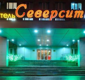 СЕВЕРСИТИ (м. Щукинская, Крокус Экспо, м. Крылатское)