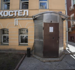 МХОСТЕЛ | м. Таганская | м. Марксисткая