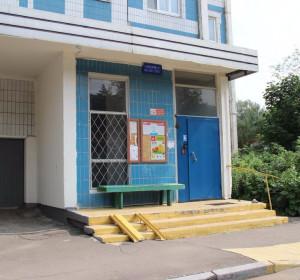 Apartment on Profsoyuznaya 136 | Апартаменты на Профсоюзной 136 | Москва | м. Коньково | Парковка