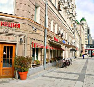 Пара Тапок | м. Маяковская | Wi-Fi | Парковка