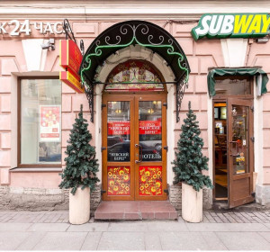 Невский Берег 122 | Санкт-Петербург | С завтраком