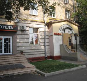 Ладомир Авиамоторная (Летто - Letto)