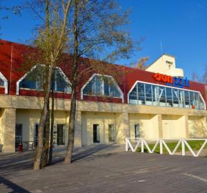 Sunpark | Санпарк | г. Санкт-Петербург | м. Озерки | Парковка |