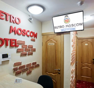 Ретро Москва на Курской | Retro Moscow on Kurskaya | Москва | м. Курская | Wi-Fi