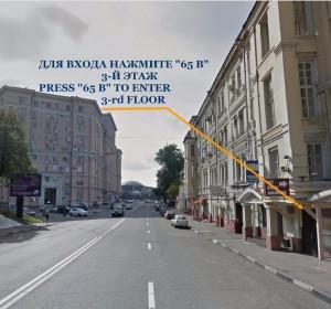 Капсульный отель КАПСУЛА - CAPSULA (цена)
