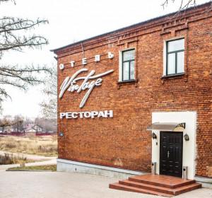 Винтаж Отель | Москва | м. Пятницкое шоссе | Парковка |