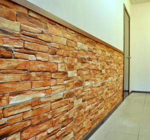 Хостел на Бауманской | м. Бауманская | Парковка
