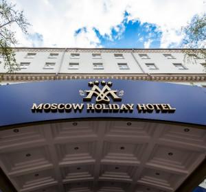 Москоу Холидэй Отель - Moscow Holiday Hotel (рядом с Экспоцентром)